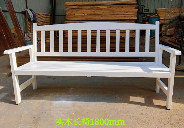 平度实木长椅